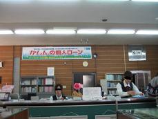 鹿児島信用金庫姶良支店店内