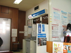 鹿児島信用金庫姶良支店店内ATM