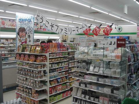 ファミリーマート鹿児島空港店店内