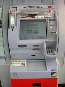 セブンイレブン東餅田店ATM