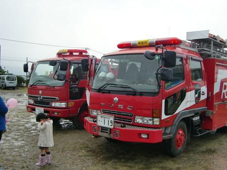 姶良市かじき秋まつり消防自動車試乗