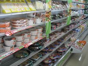 ファミリーマート姶良西餅田店店内