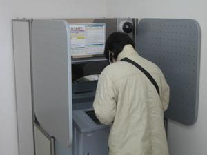 ファミリーマート姶良西餅田店ATM