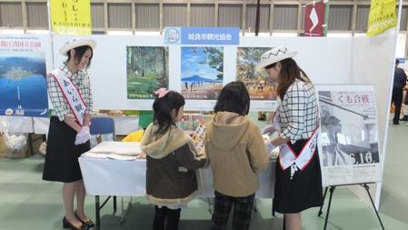 2014年あいらん家まるごと博覧会1