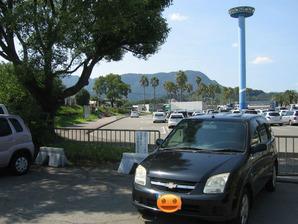 桜島サービスエリア下り出入り口