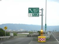 東九州自動車道隼人東インター