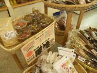 姶良市蒲生町 くすくす館 郷土菓子