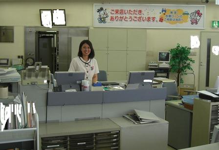 2015年あいら観光大使鹿児島相互信用金庫姶良支店勤務若松侑里