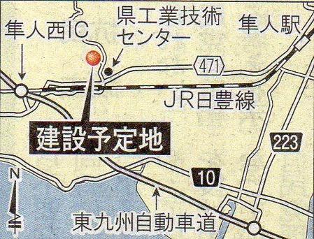 日本郵便大型物流施設所在地