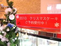 ヤナギムラ姶良店
