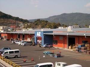 東九州自動車から見えるAZはやと店