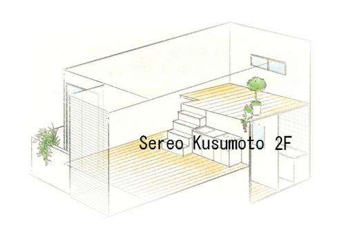 セレオ楠元2F室内