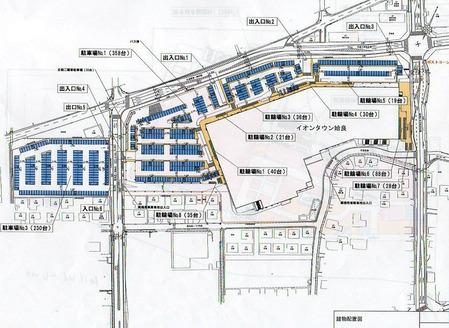イオンタウン姶良駐車場配置図