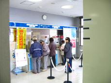 鹿児島銀行重富支店ATM