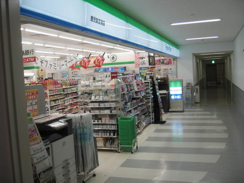 ファミリーマート鹿児島空港店