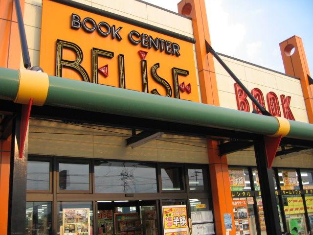 リリーズ姶良店 リリーズ姶良店は2010年~2011年、年末年始は無休で営業されます。 ...