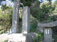 月昭最後の地の碑
