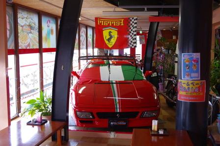 ポールポジションフェラーリ