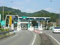 九州自動車道姶良インター
