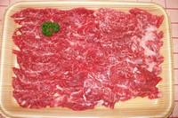いちの畜産 焼肉用牛肉