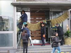 2011年姶良市役所しめ縄飾り準備