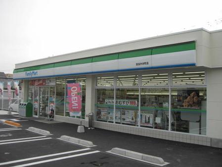 ファミリーマート加治木本町店
