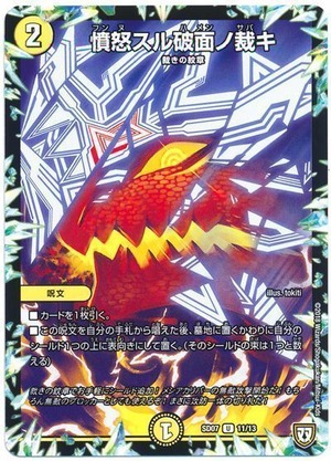 card100125444_1