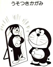 http://livedoor.blogimg.jp/doraemon_vs_suneo/imgs/4/0/40ff82ef.jpg