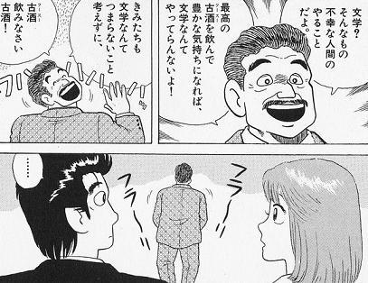 https://livedoor.blogimg.jp/doraemon_vs_suneo/imgs/a/9/a9c8b615.jpg