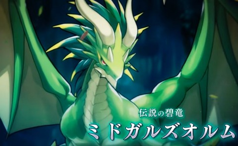 【ドラガリ】「リセマラ」は「ドラゴン」だな。キャラ「0.9%」ドラゴン「0.45%」護符「4.6% 」