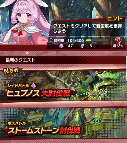 【ドラガリ】「EX」最初の「紫範囲」を逃げてはいけない!「全力で攻撃してODキャンセル」をするんだ!!