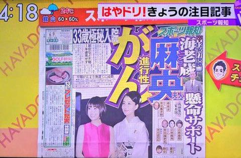 kobayashimao-shinkouseigan-kobayashimaya-1