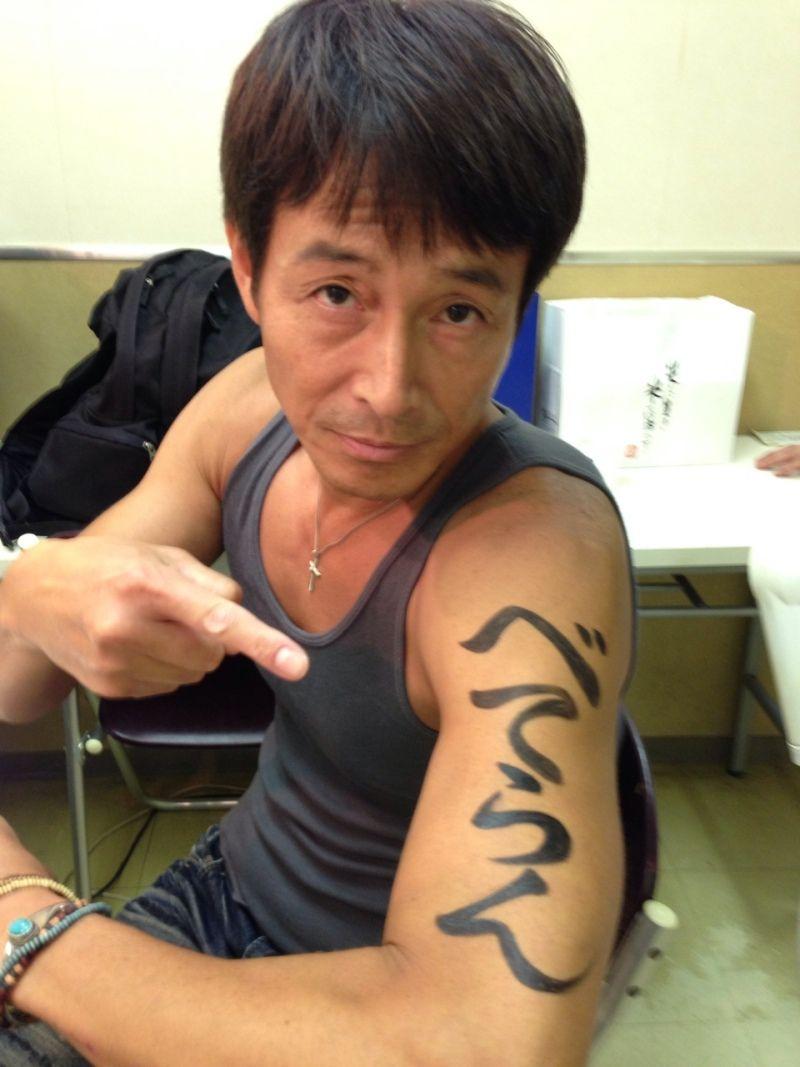 吉田栄作の画像 p1_22