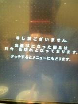 2f0fcc2b.jpg