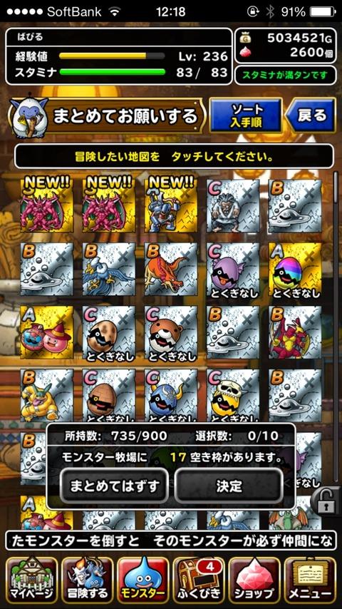 6hTD6zu (1)