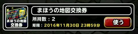 20161018_185024