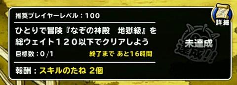 20161111_162022