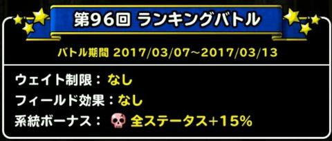 20170313_084758