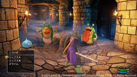 dragonquest11-screenshot-02