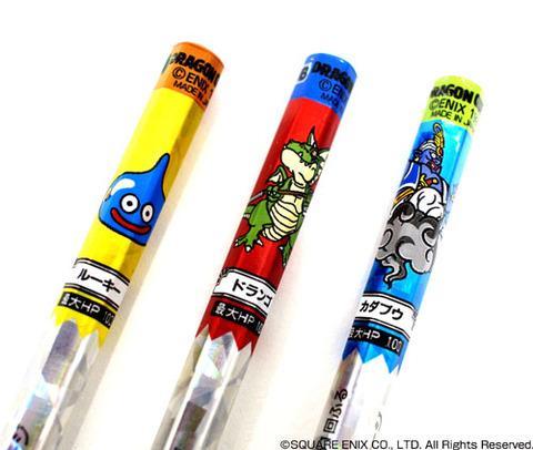 037鉛筆