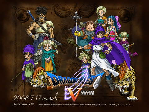 dragonquest_v_01_1024