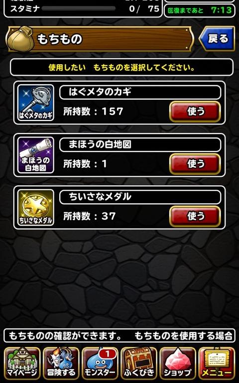 4Xv0RdO (1)