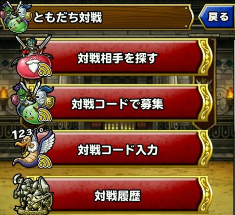 20161009_092811