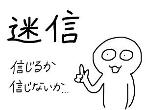 image019_thumb