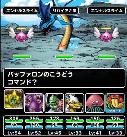 2014-02-06 01_57_42