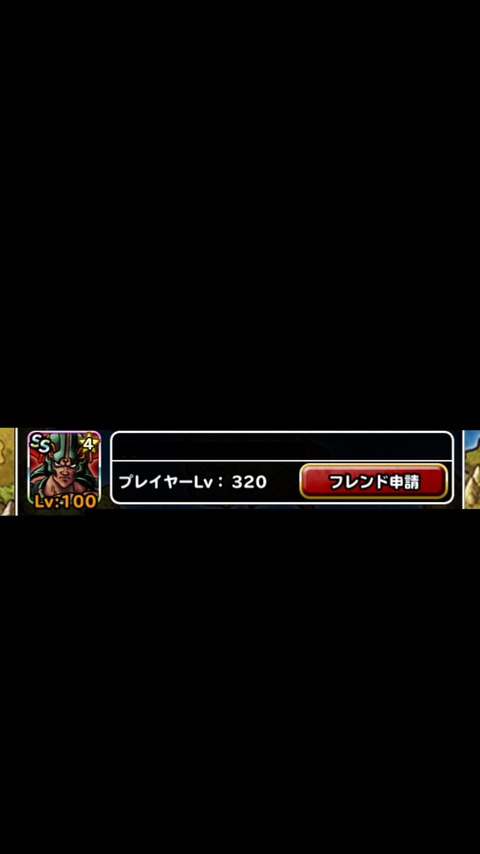 2WXS1mP