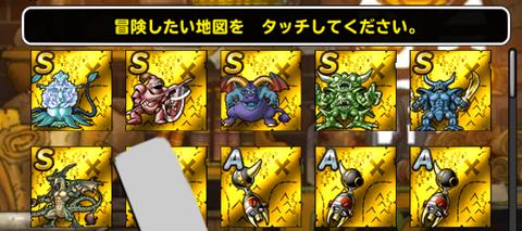 6Xg1MlR (2)