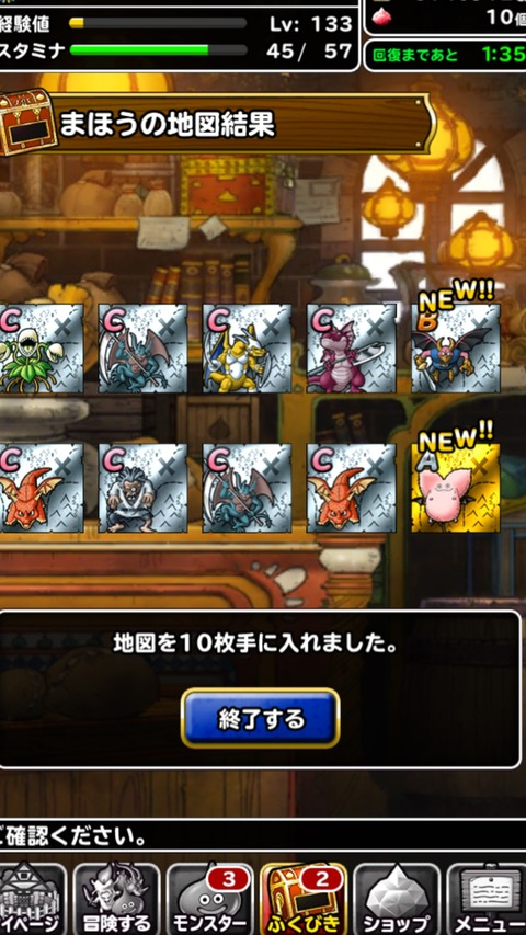 XOWop6N