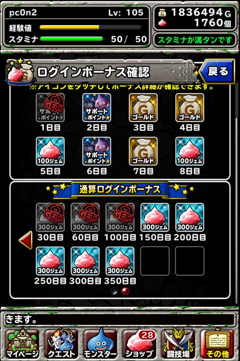 i1292994-1411902052