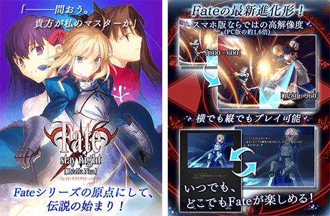 20150602-fate-1